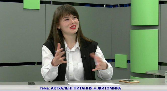 Сергій Сухомлин – актуальні питання м. Житомира