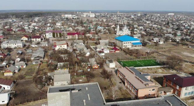 Децентралізація в дії – Новоборівська ОТГ Г. Зубко