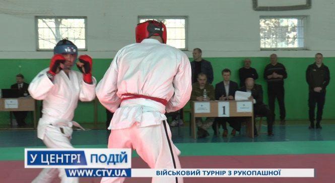 Лідери бойового мистецтва