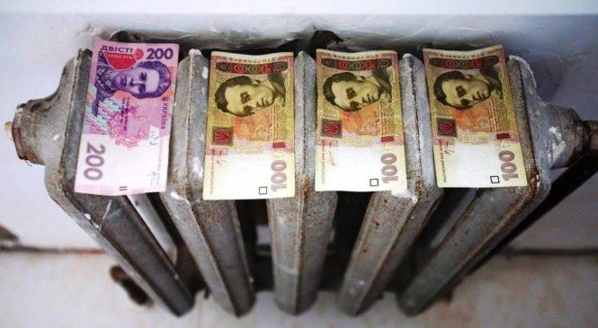 За 340 гривень боргу заберуть субсидію