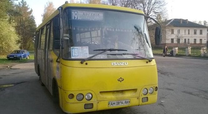 «Золотий транспорт»: у Житомирі знову піднімуть ціни на проїзд.