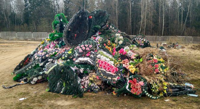 Мертві квіти