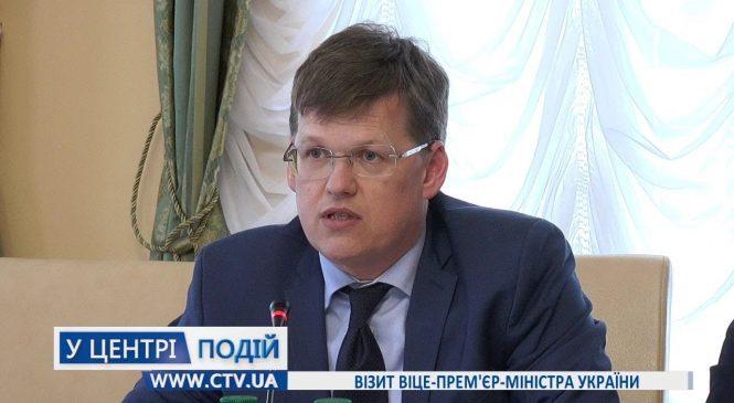 Візит Віце-прем'єр-міністра України