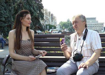 Л. Шрайбикус