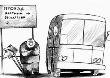 Порушив права пільговиків – плати