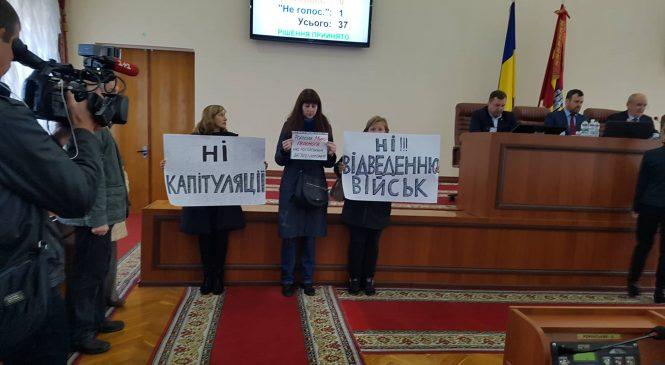 Розпочалася 27 позачергова  сесія обласної ради
