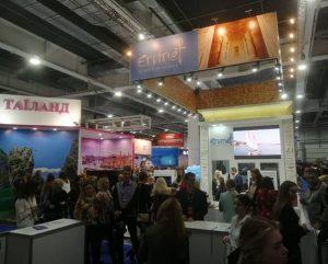 Житомирщина представляє свій туристичний потенціал