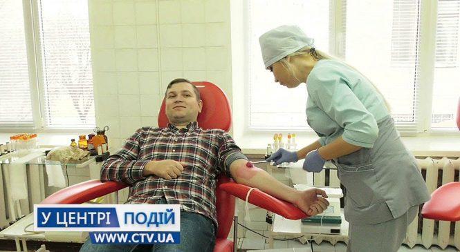 Центр крові потребує донорів