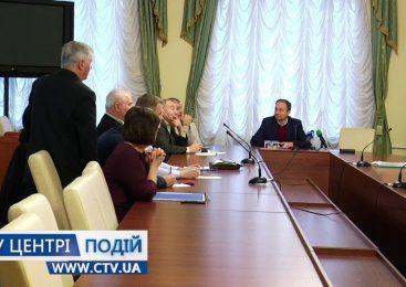 Українська земля – українському народу