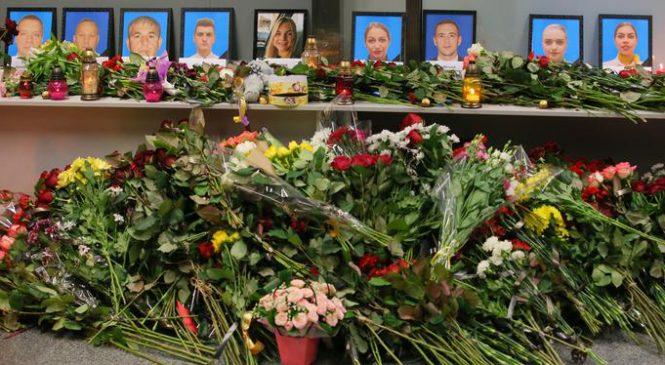Україна у жалобі