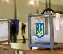 На Житомирщині поліція розпочала 6 кримінальних проваджень за порушення виборчого законодавства