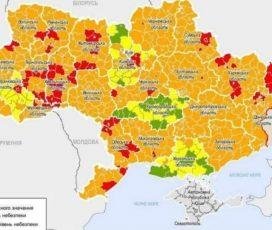 """Бердичів, Коростень та ще 6 районів області відсьогодні у """"червоній"""" зоні"""""""