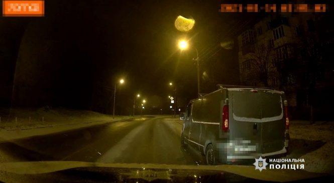 У Бердичеві поліцейські виявили зухвалого водія-порушника