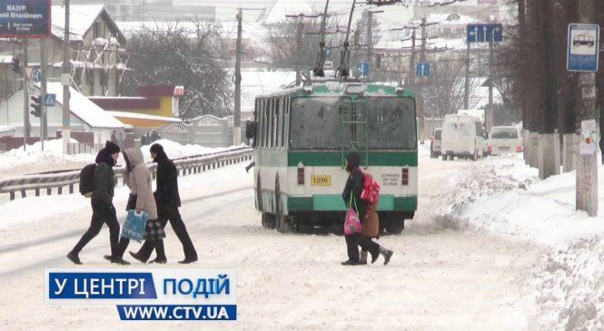Негода у Житомирі