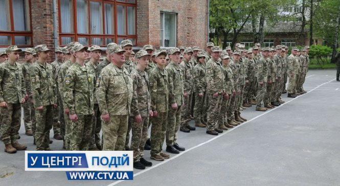 Військовий ліцей у Новограді Волинському
