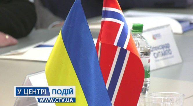 Проект Норвегія-Україна