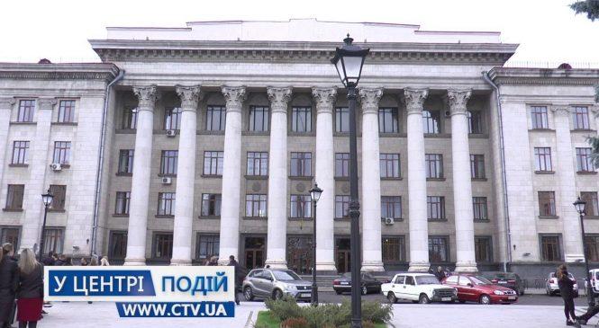 Замінування суду у Житомирі